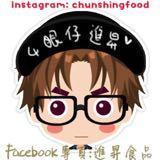 chunshingfood