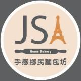 jsa181101