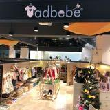 tadbebe