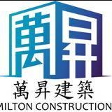 miltonhk.com