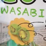 wasabipistachio