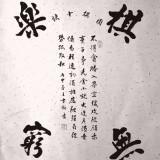 chuan1515