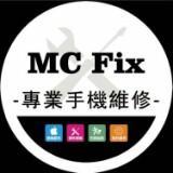 mcfixphone