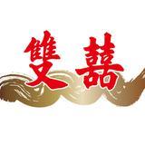shuangxi_wonton