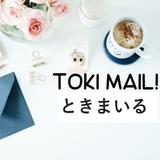 tokimail_ph