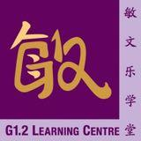 g1.2learningcentre
