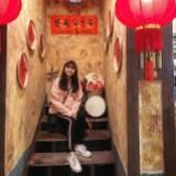panda_wonderland
