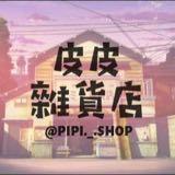 pipi._.shop