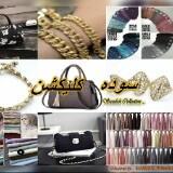 saudah_fashion