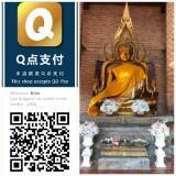 thai_amulets_thai