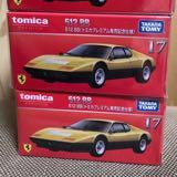 toysbee_quicksell