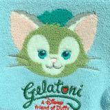 gelatony