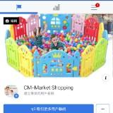 cm_market_shopping