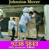 johnsion050