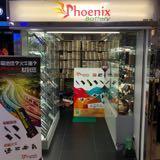 phoenix_battery