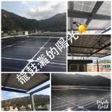 solar_solar