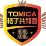 tomicaboxshop