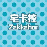 zakkahon