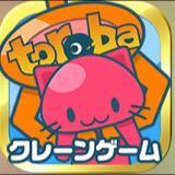 torabe
