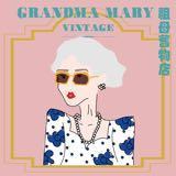grandmamary_vintage