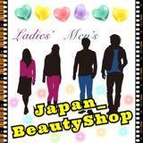 japan_beautyhouse