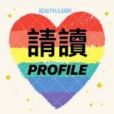 beautylilbabe