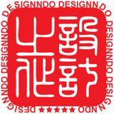 designndo