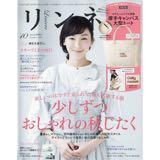 shop_tokyo