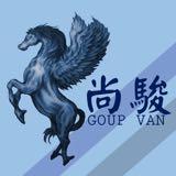 goupvan