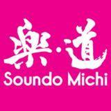 soundomichi