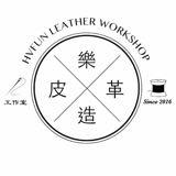 hvfunleatherworkshop