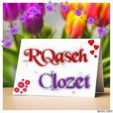 qasehclozet