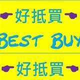 bestbuy_hongkong