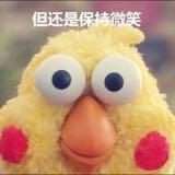 yi_chenn