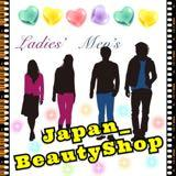 japan_beautyhouse