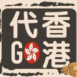 hongkongshopper18