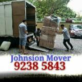 johnsion051