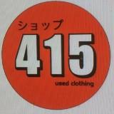 415usedclothing