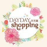 dayday.shopping