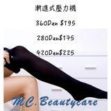 mcbeautycare