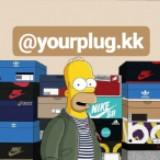 yourplug.kk