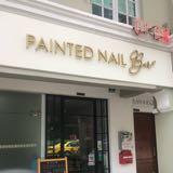 paintednailbar.sg