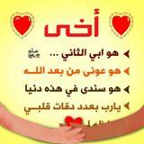 elshatby
