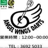 angelwingsdarts