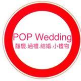 pop_wedding