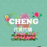 cheng.gogobuy