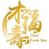 choifooksau