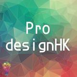prodesignhk