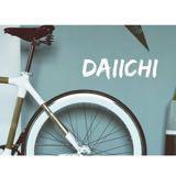 daiichi_bicycle