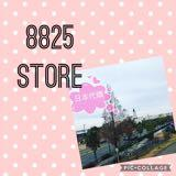 8825store